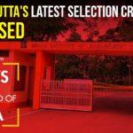 Publication des critères de sélection de l'IIM Calcutta, analyse CAT 2020 par TIME, IMS & CL   MBA News Ep. 29